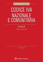 Codice IVA Nazionale E Comunitaria III EDIZIONE