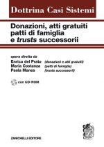 DONAZIONI, ATTI GRATUITI 2010