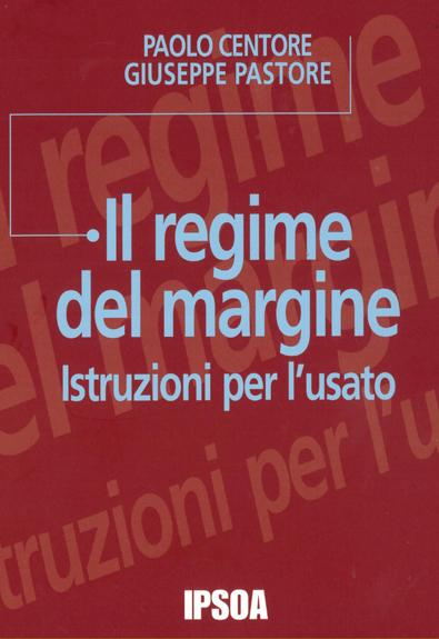 il_regime_del_margine_2001
