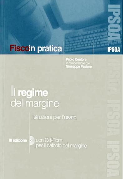il_regime_del_margine_2005