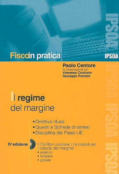 il_regime_del_margine_2007