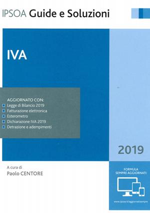 IVA 2019